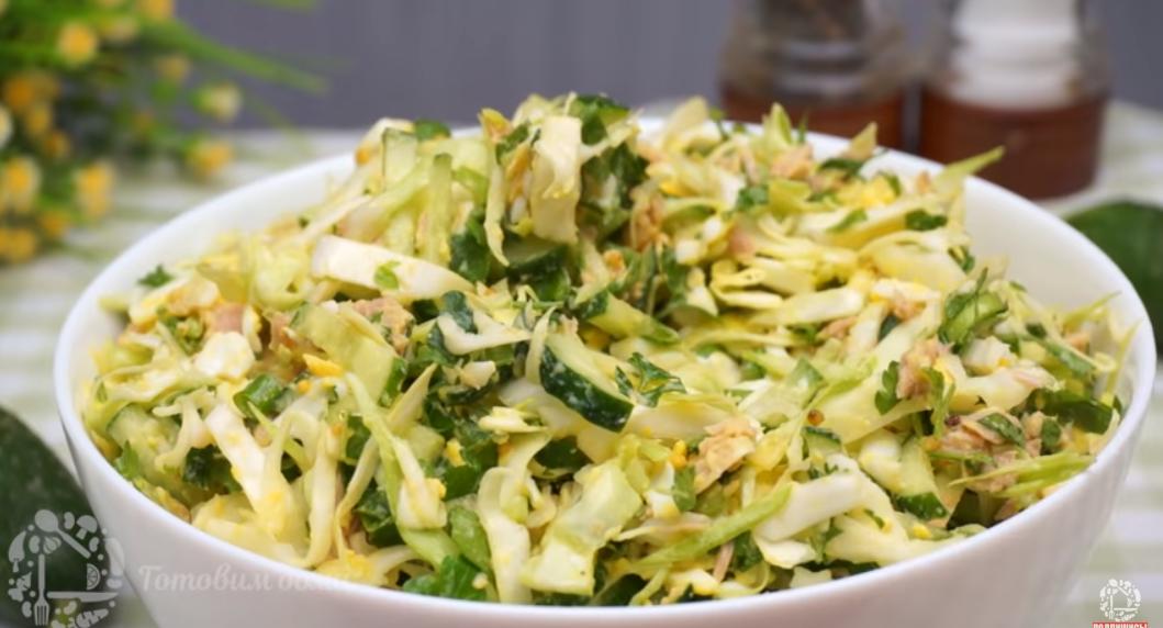 Салат с капустой и тунцом! Вкус потрясающий!
