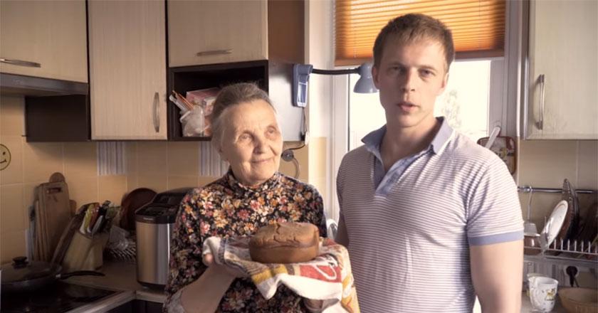 Полезный хлеб без дрожжей! Старинный бабушкин рецепт!