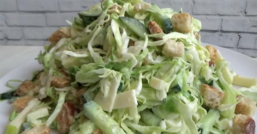 Салат из молодой капусты с яблоком! Отличный вариант на каждый день!