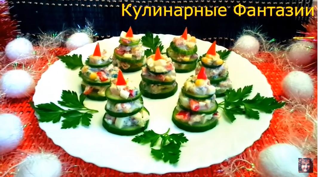 Оригинальная закуска «Ёлочки» для новогоднего стола