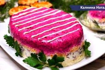 Салат «Селёдка под шубой» в желе - главное блюдо новогоднего стола