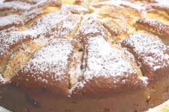 Невероятно вкусный пирог: обязательно попробуйте!