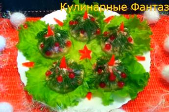Новогодний салат «Ёлочки»