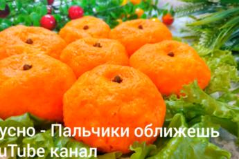 """""""Мандаринки"""" из сыра: нежнейшая новогодняя закуска - ведь какой же Новый Год без мандаринов!"""