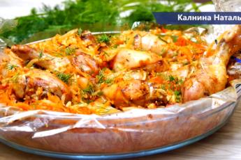 «Самая ленивая курица» – сложили овощи с мясом в рукав, остальное доделает духовка
