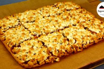 Кулинарная классика: тертый пирог с яблочным повидлом