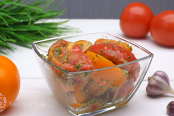 Великолепная закуска из помидоров