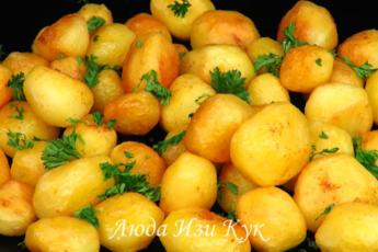 Чесночная картошка по-узбекски