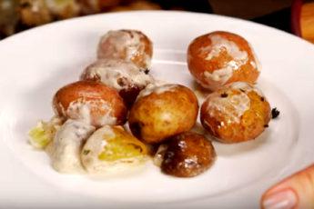 Грибы с картофелем в сливочном соусе