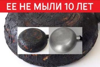 https://sovet-ok.ru/mnogoletnie-otlozheniya-zhira-i-kopoti-otstupayut-moya-skovoroda-blestit-kak-10-let-nazad/