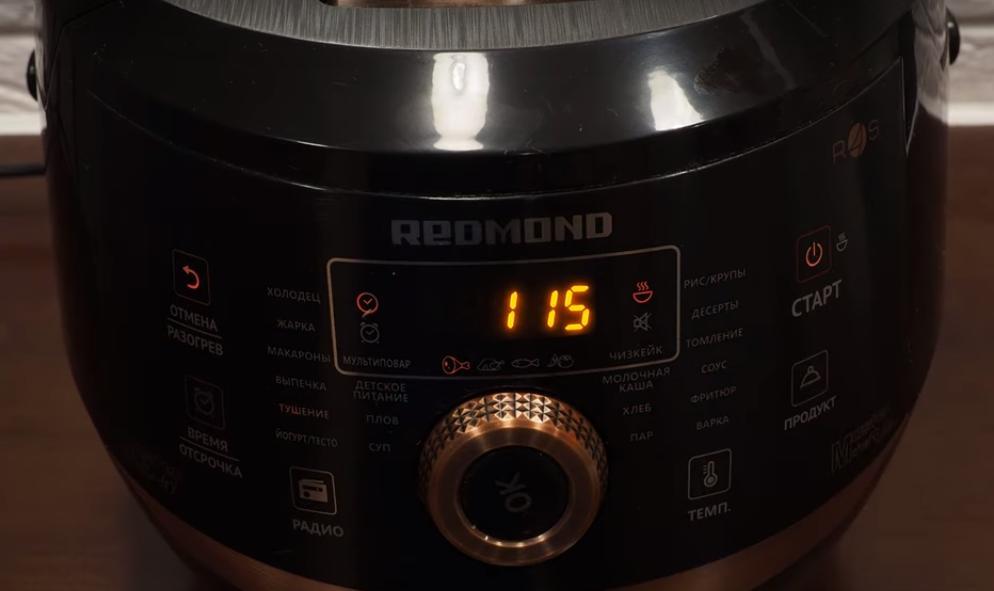 Готовим 1 час 15 минут, включив устройство в режим «тушение»